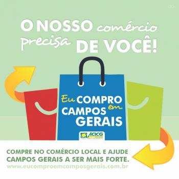 CAMPANHAS DE INCÊNTIVO AO COMÉRCIO